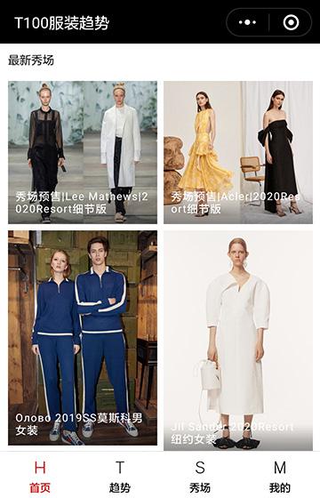 t100服装案例图片3